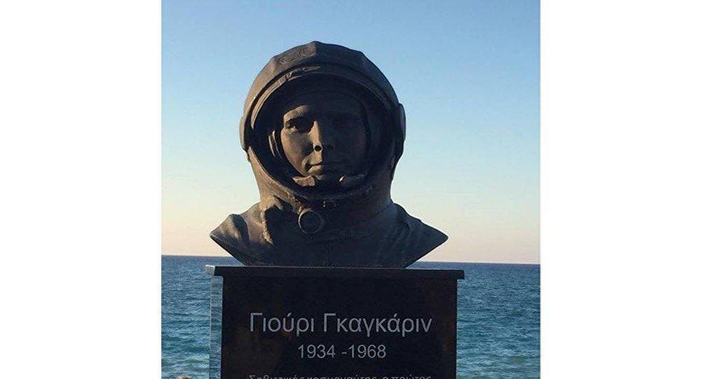 Oskrnavljen Spomenik Juriju Gagarinu Infomedia Balkan